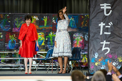 FLOTUS Michelle Obama Visits Great Falls Elementary School to Promote Japanese Immersion Program in FCPS